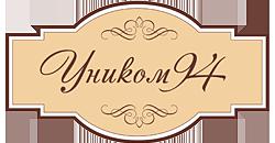 Банкетный ресторан «Уником 94»