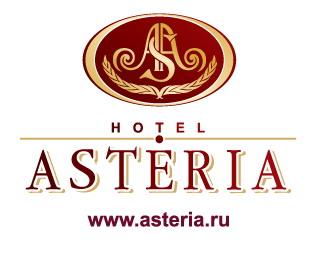 Астерия